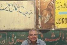 Photo of ( متحف آرمات عمان ) يخلد الذاكرة الكلاسيكية لخطاطي عمان