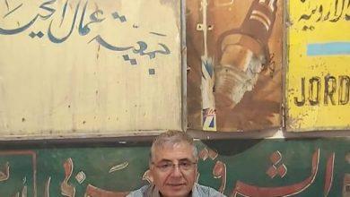 صورة ( متحف آرمات عمان ) يخلد الذاكرة الكلاسيكية لخطاطي عمان