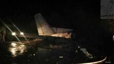 صورة مقتل 22 شخصا في تحطم طائرة عسكرية أوكرانية