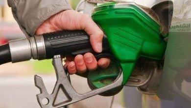 صورة ترجيح تخفيض أسعار المشتقات النفطية محليا