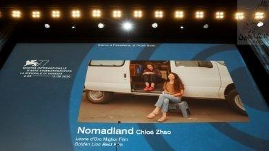 """صورة """"نومادلاند"""" أول عمل لمخرجة يفوز بجائزة الأسد الذهبي منذ عقد"""