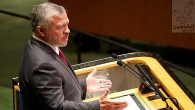 صورة الملك يشارك في اجتماعات الجمعية العامة للأمم المتحدة عبر تقنية الاتصال المرئي