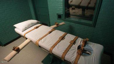 صورة لأول مرة منذ 70 عاما.. تنفيذ حكم الإعدام بحق امرأة أميركية