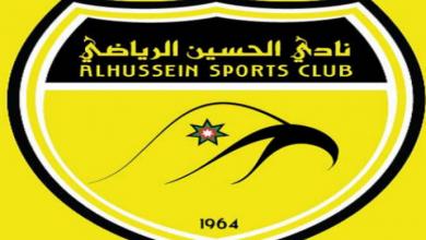 صورة الفيفا يرفع عقوبة منع تسجيل لاعبين عن الحسين إربد