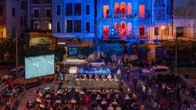 """صورة """"بيروت في منازل الذاكرة"""" مشروع ثقافي موسيقي لترميم الأبنية التراثية المأهولة في بيروت مؤسسة هبة القوّاس الدوليّة تُحيي الركام بالموسيقى"""