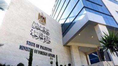 صورة فلسطين تطالب بلجنة تحقيق دولية في جريمة إعدام الاحتلال للشاب صنوبر