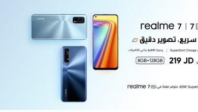 صورة إطلاق سلسلة ريلمي 7 ( 7 realme) في الأردن لتدشن عصراً جديداً من تجربة المستخدمين