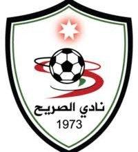 صورة عاجل / نادي الصريح يطالب إتحاد كرة القدم  بتخسير نادي الوحدات المباراة